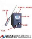 手提式二氧化硫报警仪|泵吸式二氧化硫监测仪|检测SO2的仪器