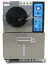 塑料pct高压加速老化测试箱