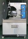 光伏玻璃PCT加速测试机标准依据