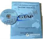 GTAP Data Base  全球贸易分析模型数据库