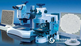 蔡司显微图像颗粒分析仪 全自动清洁度分析仪