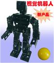视觉GP机器人,足球机器人,足球比赛机器人