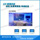 安尼兴业微电影拍摄虚拟演播室实景演播室录播教室