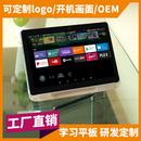 原笔迹手写平板电脑 10.1英寸学生北京pk10平板电脑高清显示