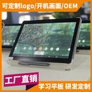 学生平板电脑北京pk10平板10英寸 智慧课堂首选