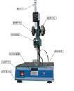 石油蜡针入度测定仪