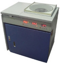 移动式离心浓缩干燥系统,离心浓缩干燥仪