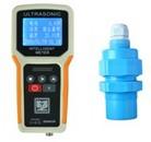 手持式超声波物(液)位计 便携式水位计 水位测深仪