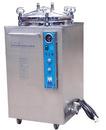 LX-B50L-I全不锈钢立式压力蒸汽灭菌器