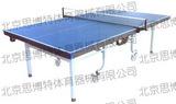 普通乒乓球台-2