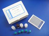 柱孢藻毒素检测试剂盒