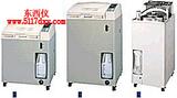 实验室高压蒸汽灭菌器