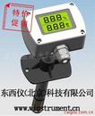 管道式电压型温湿度变送器