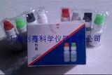 革兰氏染色液试剂盒