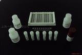 (OxLDL)猪氧化低密度脂蛋白Elisa试剂盒