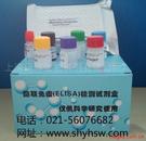 腺苷脱氨酶(ADA)ELISA 试剂盒