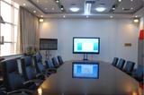 多媒体会议终端 立人交互式显示平台
