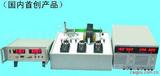 HXS-1XH消火花霍尔效应实验仪