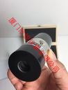 国营红声声级校正器噪声仪标准声源HS6020A