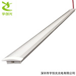 LED超薄層板櫥櫃燈2公分嵌入式帶邊開槽2835燈帶