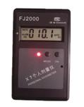 射線報警儀 輻射劑量儀 FJ2000 個人劑量儀