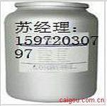 丙酸氯倍他索  25122-46-7原料药