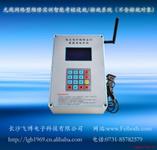 无线网络型维修实训智能考核设故/排故系统(不含排故对象)