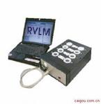 便携式振动测量仪/袖珍式测振仪