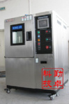 CK-150T高低温试验箱,教育装备仪器