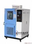 进口高低温箱价格-高低温试验箱厂