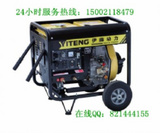 190A柴油發電焊機YT6800EW