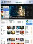 浙江省数字图书馆流金佰利娱乐网站音视频资料库项目方案