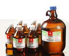 3-溴苯甲酰氯1711-09-7