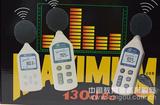 便攜噪音計生產-  產品型號: JZ-135722