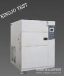 冷热冲击试验机价格,冷热冲击试验机多少钱?