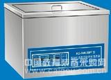 台式双频恒温数控超声波清洗器