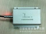 高精度定位姿态角度模块接收机