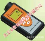 甲烷(可燃气)气体检测仪/可燃气气体检测仪/甲烷气体检测仪