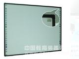 麥特矩陣式電磁感覺電子白板