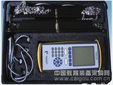 美国伊斯泰克便携式超声波流量计