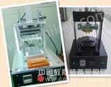 廈門 氣動熱壓機