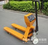 天津哪有賣帶帶電子稱手動托盤車