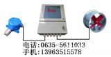 可燃氣體濃度檢測報警器