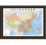 MPR版中华人民共和国地图