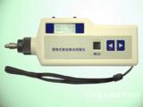 便携式智能振动测量仪/便携式智能振动检测仪