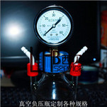 Woulff瓶 负压瓶 缩合反应装置 反应瓶 负压反应瓶 负压装置加工