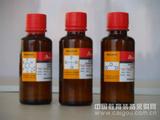 3130-87-8,DL-天冬酰胺一水物BR,99%