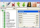 模具专业资源管理系统