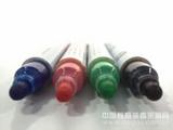 无尘液体粉笔(白板系列)