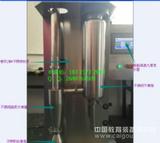 广东供应不锈钢实验室喷雾干燥机,实验室喷雾干燥机BXG-JOYN-8000T,有机溶剂实验室小型喷雾干燥